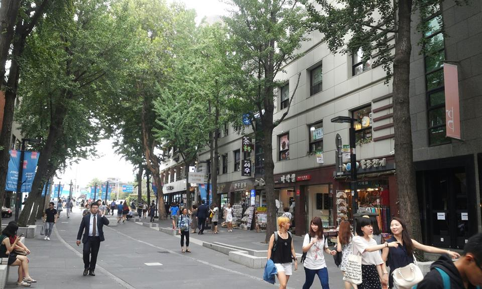 Insadong street entrance surrounded by trees