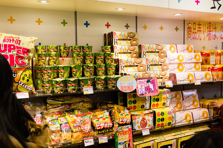 The Essential Muslim-Friendly Travel Guide to Tokyo's Kawaii