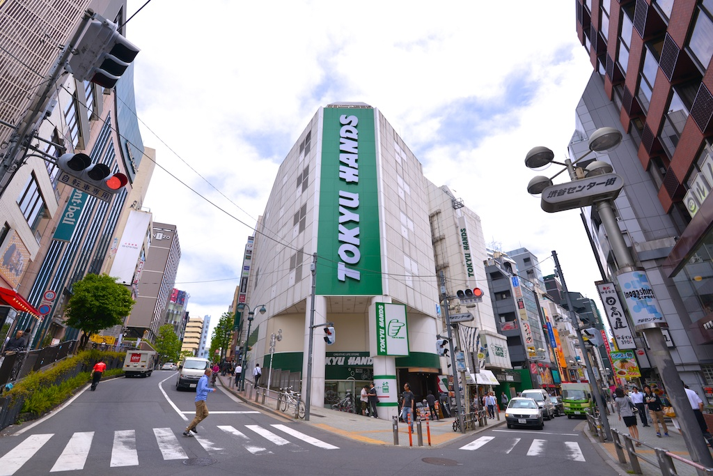 The Ultimate Guide to Shopping in Tokyo, Japan