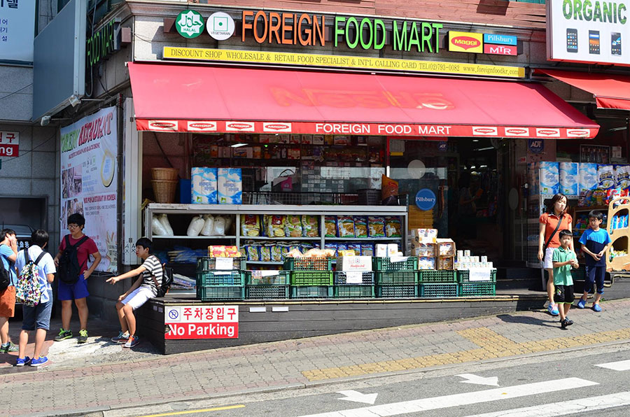 12 Halal Food Marts In Korea You Never Knew About Till Now