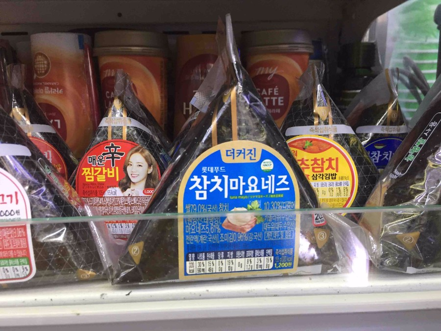 10 Korean Convenience Store Snacks You Didn't Know Were